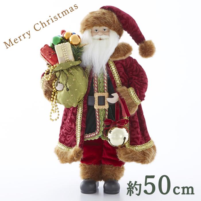 ☆Merry X'mas!☆クリスマス 【Harmonier/ハルモニア】レッドマントベルサンタクロース