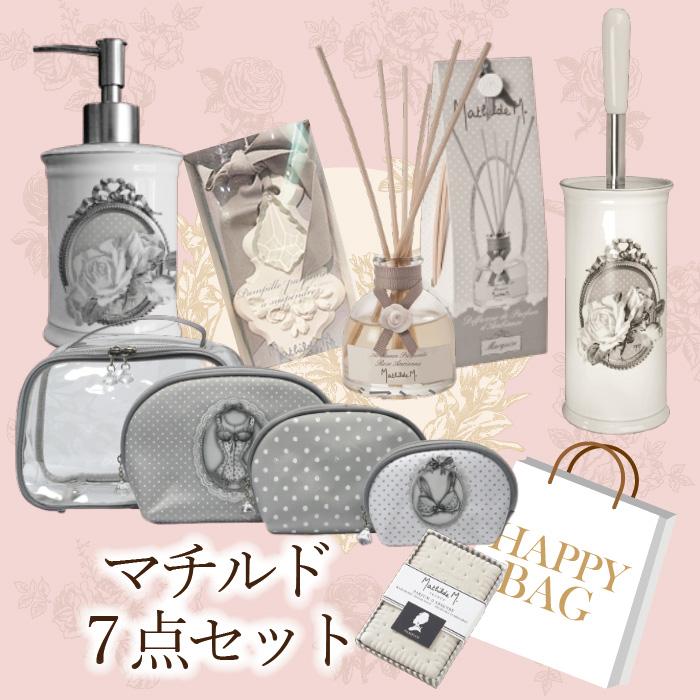 ☆HAPPY BAG☆OH01 【Mathilde M./マチルドエム】7点セット