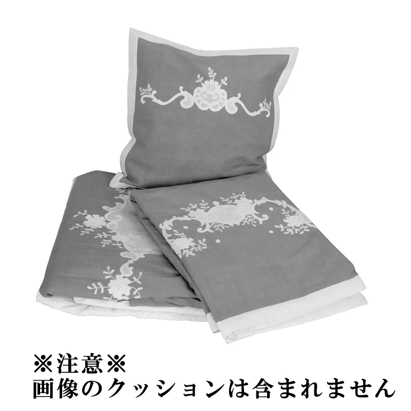 ☆大決算セール☆【Mathilde M./マチルドエム】ベッドカバー W114×H150cm 通常価格¥23,000の品